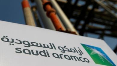 صورة أرامكو السعودية تؤكد سعيها لاستثمارات عالمية عبر برنامج نماءات