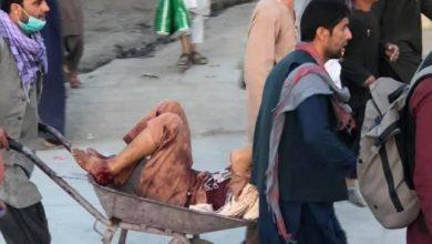 صورة أفغانستان .. مصادر طبية تكشف الحصيلة الكاملة لضحايا انفجار مطار كابل