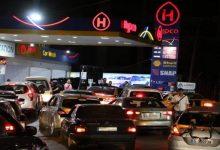 صورة أمنستي تدعو لسرعة حل أزمة الوقود بلبنان وتحذر من تداعياتها على المستشفيات