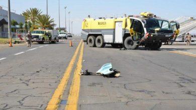 صورة إدانة قطرية لمحاولتي استهداف الحوثيين لمطار أبها السعودي