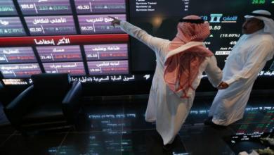 صورة ارتفاع أصول الصناديق السعودية بأسواق الأسهم الأوروبية والأمريكية