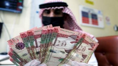 صورة ارتفاع إجمالي ودائع العملاء ببنوك الخليج إلى تريليوني دولار