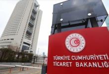 صورة ارتفاع صادرات تركيا إلى دول الجوار بنسبة 34.5%