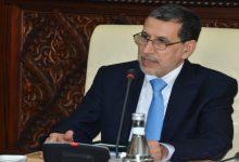 صورة استقالة جميع أعضاء الأمانة العامة للعدالة والتنمية المغربي
