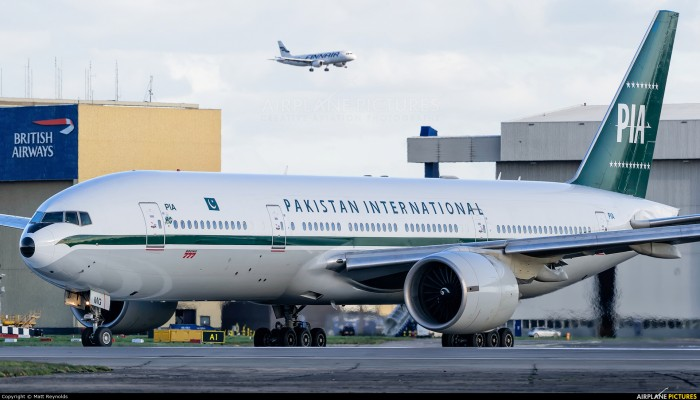 اعتبارا من الإثنين.. الخطوط الباكستانية تطلق رحلات تجارية إلى كابل