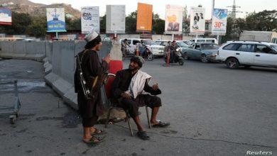 صورة اقتصاد أفغانستان بعد طالبان.. الغموض سيد الموقف