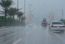 صورة الأرصاد تكشف توقعات حالة الطقس اليوم: سحب رعدية ورياح على هذه المناطق