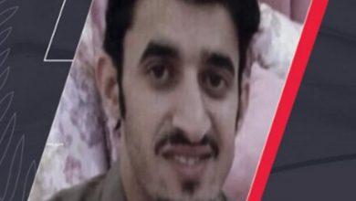 صورة الأمن العام يستعيد ذكرى رجل أمن استشهد قبل 7 سنوات