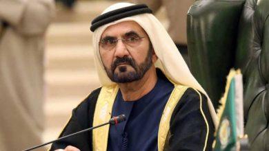 صورة الإمارات تعتمد نتائج أفضل وأسوأ 5 جهات حكومية في الخدمات الرقمية