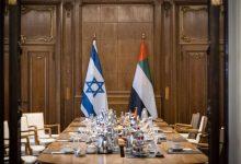 صورة التطبيع مستمر.. اتفاقية تعاون بين بنك لئومي الإسرائيلي ومنطقة خليفة الصناعية بأبوظبي
