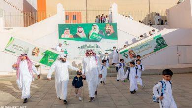 صورة التعليم السعودية تمنع استخدام الهاتف الجوال نهائيا داخل المدارس