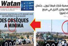 صورة الجزائر.. جدل واسع بعد حذف جريدة مئذنة المسجد الأعظم من صورة غلافها- صور