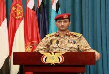 صورة الحوثيون: استهداف منشآت أرامكو بـ8 طائرات مسيرة وصاروخ باليستي