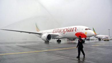صورة الخطوط الإثيوبية: شحنة الأسلحة التي نقلت للسودان قانونية وشرعية