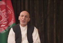 صورة الرئيس الأفغاني السابق يعتذر لمواطنيه عن مغادرة البلاد بشكل مفاجئ