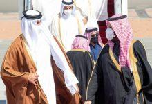صورة الرياض تستضيف الاجتماع الخامس للجنة المتابعة القطرية السعودية