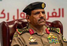 صورة السعودية.. أمر ملكي يطيح بمدير الأمن العام ويحيله للتحقيق بسبب مخالفات متنوعة