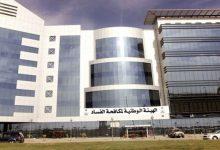 صورة السعودية.. التحقيق في 20 قضية فساد بملايين الريالات