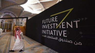 صورة السعودية تعين 5 بنوك للاستثمارات البيئية ووضع إطار عملها
