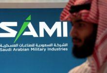 صورة السعودية توافق على مشروع مع فرنسا لصناعة هياكل الطائرات بالمملكة