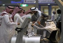 صورة السعودية: توطين 213 ألف وظيفة جديدة خلال 2021