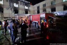 صورة السعودية سترمم مستشفى ابن الخطيب المحترق في بغداد