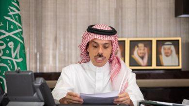 صورة السعودية: نأمل أن يكون تشكيل الحكومة الأفغانية خطوة في الاتجاه الصحيح