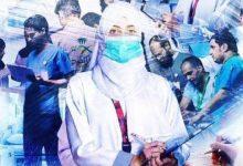صورة الصحة: تسجيل 6 وفيات و224 إصابة جديدة بفيروس كورونا وشفاء 338 حالة