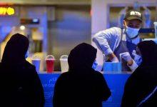 صورة الصحة: تسجيل 6 وفيات و234 إصابة جديدة بفيروس كورونا وشفاء 409 حالات