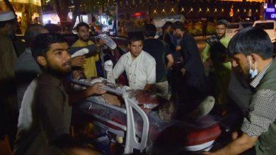 صورة العدد صادم .. الصحة الأفغانية تكشف عن آخر حصيلة لقتلى تفجيري مطار كابل