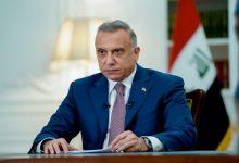 صورة الكاظمي: لو حضرت سوريا قمة بغداد لامتنعت دول أخرى