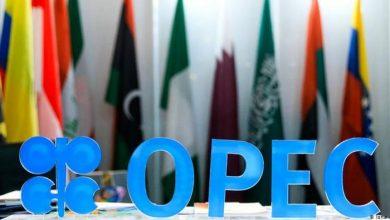 صورة الكويت تكشف إمكانية إعادة أوبك+ النظر في زيادة إنتاج النفط