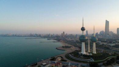 صورة المركزي الكويتي يصدر توصيات للحكومة لمواجهة الصدمات الاقتصادية