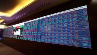 صورة المكاسب السوقية للبورصات الخليجية تحقق 71 مليار دولار في أغسطس