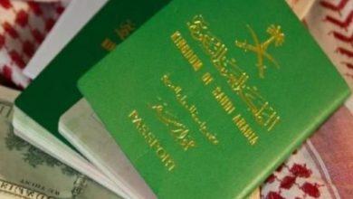 صورة الوزراء يفرض عقوبات مشددة جديدة بشأن فقدان جواز السفر.. ويرفع الغرامة إلى 20 ضعفا
