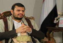 صورة اليمن.. حكم عسكري بإعدام زعيم الحوثيين و173 من قيادات الجماعة
