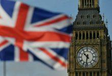 صورة بريطانيا تستعد لعقد صفقات استثمارية مع دول الخليج في أكتوبر
