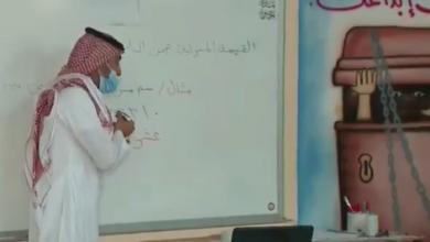 صورة بسبب عدم وجود الإنترنت.. معلمون في مدرسة ابتدائية بالرياض يستخدمون أجهزتهم الخاصة