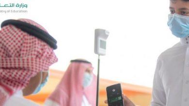 صورة بعد إقراره مؤقتاً للتهيئة والاستعداد.. وزارة التعليم تمنع دخول الهواتف الذكيّة في المدارس