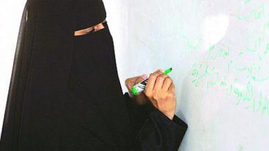 صورة بعد السماح بالجوالات في المدارس.. مواطنون يشترطون على زوجاتهم المعلمات التدريس بالنقاب