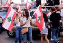 صورة بعد الظروف الاقتصادية الصعبة.. لبنانيات يعرضن أنفسهن للزواج بدون مقابل
