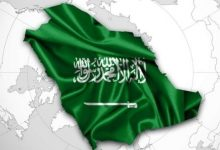 صورة بلومبيرج تكشف استراتيجية السعودية لإنقاذ الاقتصاد: تمتلك أفضل أنظمة التحصين في العالم
