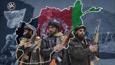 صورة بمشاركة روسيا والصين.. اجتماع بين السبع الكبار لبحث الوضع في أفغانستان