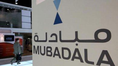 صورة بمليار دولار.. مبادلة الإماراتية بصدد اختيار بنوك لتمويل صفقة استحواذ في إسرائيل