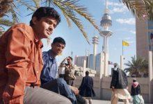 صورة بيانات: تراجع تحويلات الوافدين بالكويت 7.3% في الربع الأول في 2021