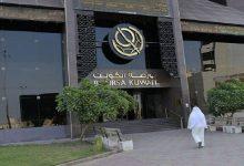 صورة تجاوزت الـ132 مليار دولار.. بورصة الكويت تسجل أعلى قيمة سوقية منذ 13 عاما