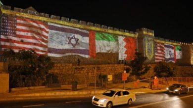 صورة تحليل عبري: إسرائيل ودول التطبيع ليسوا في جبهة واحدة ضد إيران
