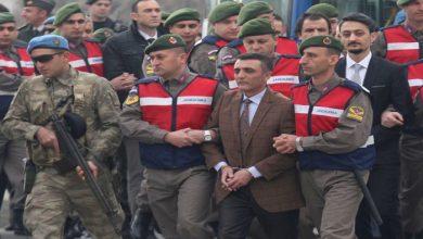 صورة تركيا.. مذكرات توقيف بحق 214 عسكريا بقضية الانقلاب الفاشل