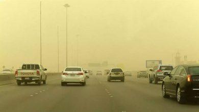 صورة تشمل العاصمة.. الدفاع المدني يحذر من أتربة مثارة على منطقة الرياض