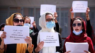 صورة تظاهرات محدودة في أفغانستان.. وطالبان تضع شرطا للتظاهر
